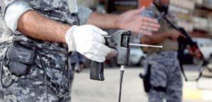 LPR & Explosives Detection